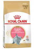 Royal_Canin______58778989047c9.jpg