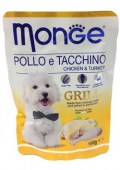 monge_dog_grill_pouch 1002