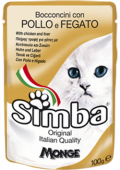 simba_cat_pouch