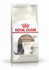 Royal Canin Ageing Sterilised 12+ (Роял Канин Стерилайзд 12+), 400г