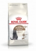Royal Canin Ageing Sterilised 12+ (Роял Канин Стерилайзд 12+), 2кг