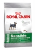 Royal Canin Mini Digestive Care (Роял Канин Мини Дайджестив Кэа), 2кг