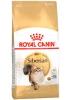 Royal Canin Siberian Adult для взрослых кошек Сибирской породы, 10кг