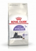 Royal Canin Sterilised +7 (Роял Канин Стерилайзд +7), 1,5кг.