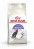 Royal Canin Sterilised 37 Для кастр. котов и стерилизованных кошек, 2кг