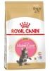 Royal Canin (Роял Канин) для котят Мейн Куна, 2кг