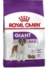 Royal Canin Giant Adult (Роял Канин Джайнт Эдалт), 15кг