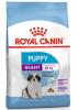 Royal Canin Giant Puppy (Роял Канин Джайнт Паппи), 4кг