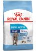 Royal Canin Maxi Puppy Active (Роял Канин Макси Юниор Актив), 4кг