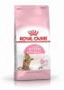 Royal Canin Kitten Sterilised (Роял Канин Киттен Стерилайзд), 4кг
