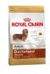 Royal Canin Dachshund Adult (Роял Канин Такса эдалт), 7.5кг.