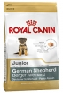 Royal Canin German Shepherd Junior (Роял Канин Немецкая овчарка юниор), 3кг.