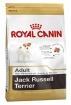 Royal Canin Jack Russell Adult (Роял Канин Джек-Рассел-терьер эдалт), 0,5кг
