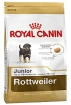 Royal Canin Rottweiler Junior (Роял Канин Ротвейлер юниор), 12кг.
