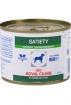 Royal Canin Satiety Weight Management wet (Роял Канин Сатиети Вейт Менеджмент канин), 0,195кг.