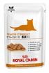 Royal Canin Senior Consult Stage 2 WET (Роял Канин Консулт Стэйдж 2 ВЕТ), 100гр.(12шт.)