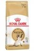Royal Canin Siamese 38 Для сиамских кошек старше 12 мес., 2кг