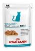 Royal Canin Skin & Coat Formula (Роял Канин Скин энд Коат формула), 100гр.(12шт.)