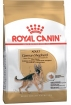 Royal Canin German Shepherd Adult (Роял Канин Немецкая овчарка эдалт), 12кг.