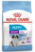 Royal Canin Giant Puppy (Роял Канин Джайнт Паппи), 4кг